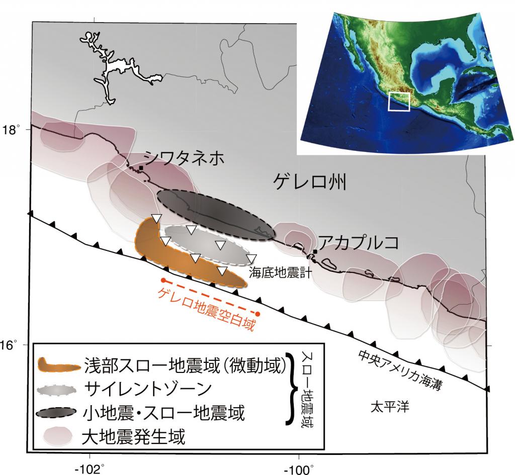 海底地震計記録で読み解く地震空白域の将来 -メキシコ・ゲレロ州沖合の地震空白域のスロー地震活動の発見-